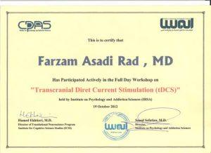 گواهینامه TDCS کلینیک ارمغان کرج - 14