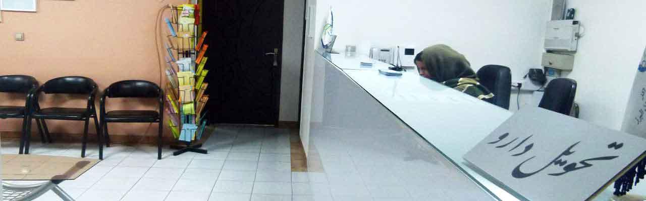 ویزیت در کلینیک ترک اعتیاد ارمغان کرج